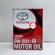 -油朋友-TOYOTA Motor Oil 0W20 日本原裝進口合成機油 4L #0977