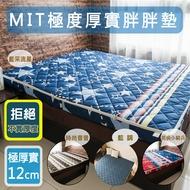 MIT超厚實透氣純棉床墊-單人3尺