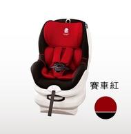 KUKU酷咕鴨 經典ISOFIX安全汽座-賽車紅贈KU5378安全酷涼扇1支★愛兒麗婦幼用品★