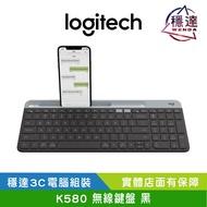 羅技 K580 藍牙 無線 鍵盤 黑 穩達3C電腦組裝 原廠保固一年