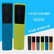 ❈✌小米電視4C4S語音遙控器保護套盒子2代3代小米盒子遙控硅膠保護套
