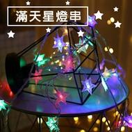 銅線燈(3米/6米長) LED 五角星燈串 聖誕節 告白氣球 求婚布置燈 裝飾燈 瓶子燈 氣氛燈【塔克】