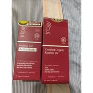 紐西蘭Triogy玫瑰果油 45ml Trilogy Rosehip Oil 玫瑰果油 逆齡抗老有機玫瑰果油 30ml