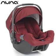 【Nuna】PIPA 提籃-莓紅