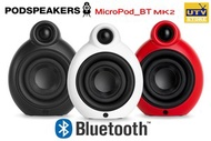 Podspeakers - Bowers&Wilkins 旗下產品的 Podspeakers 系列MicroPod Bluetooth MKII