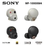 現貨 SONY WF-1000XM4 真無線降噪 藍牙耳機 藍芽耳機 (台灣公司貨保固18個月) 全新上市