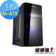 小巫師 華碩H110平台 Intel Pentium G4600 4G/D4 1TB大容量硬碟