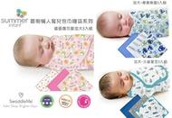 美國Summer Infant 懶人包巾L號 4~6m加大3入組