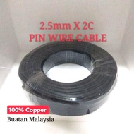 WIRE 2 CORE CABLE - 2.5mm X 2Core Pin PVC Insulated Twin Flat Cable