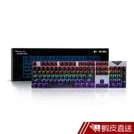 HJ-521 電競機械式鍵盤 青軸電競鍵盤 鍵盤 遊戲鍵盤 機械式鍵盤 雷雕ㄅㄆㄇ注音 呼吸燈 蝦皮直送 現貨