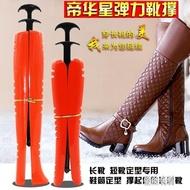 撐鞋器 皮靴護理定型防皺長筒靴靴撐架防塵過膝靴撐片支撐架加長撐鞋器 CP4062