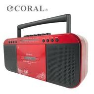 CORAL TR6600 復古造型 多功能整合 手提卡帶收錄音機 收音機 USB/MP3/TF卡 AM/FM