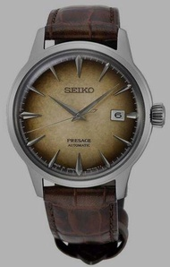 Seiko Presage Irish Coffee Limited Edition SRPE11J1