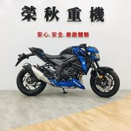 【榮秋日新】2019 SUZUKI GSX-S750 現金送3萬