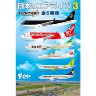 【現貨整套組或單款銷售】F-toys日本航空客機收藏3-4582138604016(整套組優惠.一套6款)