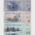 【耀典真品】北極 3 元 – 8 元 - 15 元 特殊面額 三連體 - 絕版塑膠鈔