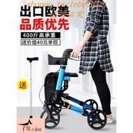 老人手推車可坐代步輕便折疊鋁合金助步器 老年購物車多功能輪椅