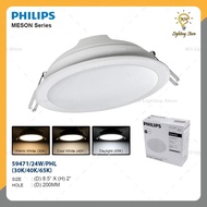 "PHILIPS MESON ROUND LED DOWNLIGHT [3"" 3.5W-59441] [4"" 9W-59449] [5"" 13W-59464] [6"" 17W-59466] [7"" 21W-59469] [8"" 24W-59471]"