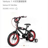 $1699 #Ventura #14吋 #兒童腳踏車(黑 淺藍 白)