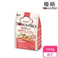 【TOMA-PRO 優格】經典系列狗飼料-成犬 雞肉+米 1.5 公斤(高適口性配方)