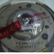 光陽原廠 雷霆 RACING G5 超5 大組 離合器總成 開閉盤總成 含大彈簧 開閉盤 離合器 LFB6