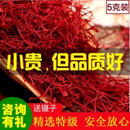 Gift box saffron bubble tea Tibet specialty non-Iran imported saffron tea saffron tea foot wholesale