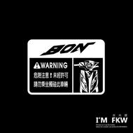 反光屋FKW BON125 BON 125 PGO 車型警告貼紙 防水車貼 警示貼 反光貼紙 防水耐曬 透明底設計