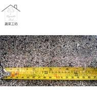 【蔬菜工坊】日本多肉植物專用培養土(2公升分裝包)