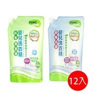 【nac nac】洗衣精補充包1000mlx12包(抗敏 / 抗菌)