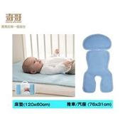 奇哥立體超透氣嬰兒床涼蓆(嬰兒床專用)+(推車涼墊.汽座專用) 2080元