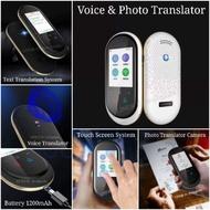 เครื่องแปลภาษา 3In1 Voice & PhotoTranslator & Text แปลภาษาเสียงได้ถึง 106 ภาษา