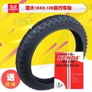 建大16寸自行車胎16X2.125兒童車成人1.75折疊車外胎輪胎57-305