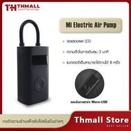 Xiaomi Mijia Mi Portable  Electric Air Pump เครื่องปั๊มลมไฟฟ้า สูบลมอัตโนมัติ เติมลมรถยนต์ ปั๊มสูบลมไฟฟ้า เติมลมยางแบบพกพา mijia air pump
