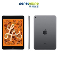 Apple iPad mini 5 WiFi (2019) 64GB 神腦生活
