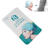 8วินาทีไอน้ำหมวกสาม-In-Oneอบน้ำมันConditioner Smoothing SPAไอน้ำซ่อมแซมผมหน้ากากKeratin Hair Care 30G