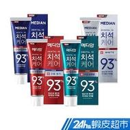 韓國 Median 93%強效淨白去垢牙膏 120g (防護抗菌/淨白/牙垢口臭/牙周護理) 蝦皮24h