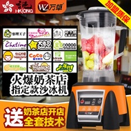 Sand ice Crusher commercial ice tea shop A8 Sha Wan of Hong Kong Zhuo ice Crusher ice Blender juicer