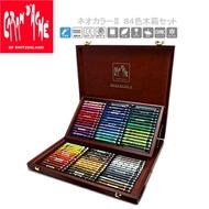 哐啷含衝刺新彩色2彩色粉筆84色安排木盒的水溶性水性彩色粉筆/7500-484 1MORE