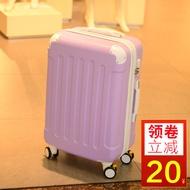 กระเป๋าเดินทางหญิงญี่ปุ่น2021ใหม่กระเป๋าเดินทางแบบลาก20นิ้วรหัสผ่าน Boarding 24ขนาดเล็กกระเป๋าเดินทาง