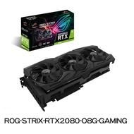 華碩 ROG-STRIX-RTX2080-O8G-GAMING