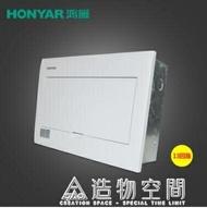 鴻雁配電強電控布線箱9-38回路家用室內照明暗裝空氣開關斷路器盒