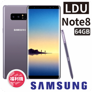 [LDU展示福利品]Samsung Galaxy Note 8 64GB 手機界的單眼 WIFI版