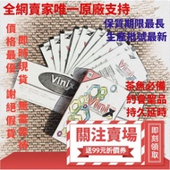 代購韓國口溶膜口含片 V50 V100 S20 持久 延時 瑪卡 maca tengsu