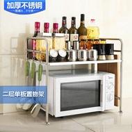 微波爐置物架 廚房用品置物架2層微波爐烤箱架子雙層1層不銹鋼蔬菜調料碗收納架