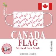 【上好生醫】成人 加拿大國旗 50入醫療防護口罩