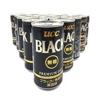 代購 UCC BLACK(兩箱)  限宅配 無糖黑咖啡一箱30罐 一罐184ML熬夜 早餐 下午茶 點心 提神 能量