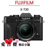 富士 FUJIFILM X-T30 18-55mm 中文平輸 微單 保固 FUJI KIT 全新 免運 XT30