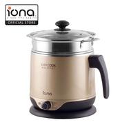 IONA GLK318 G 1.8L Multi Cooker Jug / Noodle Cooker / Steamer Champagne Gold