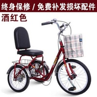 Elderly force tricycle old man leisure scooter adult foot outside eight-word small fitness bike coff