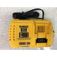 工具小妹~ 全新 DEWALT 得偉 DCB118 鋰電池快速充電器 18V 20V 60V 適用全系列滑軌充電器